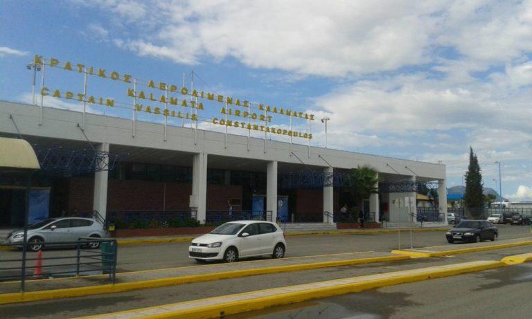 Flughafen Kalamata